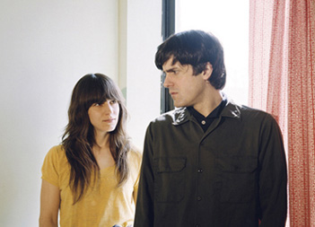 Preview: The Fiery Furnaces Coming to Majestic Theatre