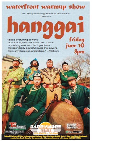 Hanggai at the Yahara Waterfront Festival preshow show!